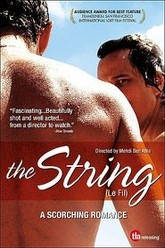 The String Trailer