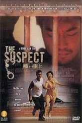 The Suspect Trailer