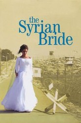 The Syrian Bride Trailer