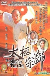 The Tai Chi Master Trailer