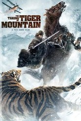 The Taking of Tiger Mountain Trailer