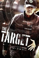 The Target Trailer