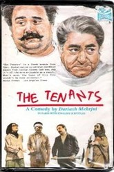 The Tenants Trailer