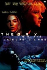 The Theory of the Leisure Class Trailer