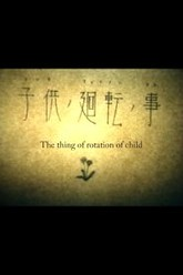 The Thing of Rotation of Child Trailer