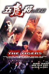 The Tigers Trailer