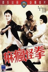 The Tigress of Shaolin Trailer