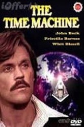 The Time Machine Trailer