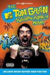 The Tom Green Subway Monkey Hour Trailer