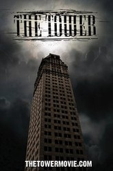 The Tower Trailer