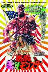 The Toxic Avenger Japanese Cut Trailer