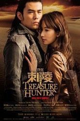 The Treasure Hunter Trailer