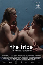 The Tribe Trailer