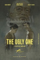The Ugly One Trailer