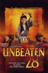 The Unbeaten 28 Trailer