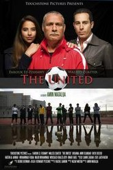 The United Trailer