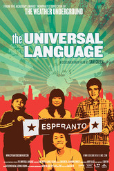 The Universal Language Trailer