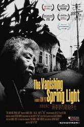 The Vanishing Spring Light Trailer
