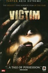 The Victim Trailer