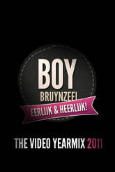 The Video Yearmix 2011 Trailer