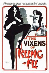 The Vixens of Kung Fu (A Tale of Yin Yang) Trailer