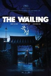 The Wailing Trailer