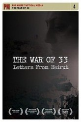 The War of 33 - Letters from Beirut Trailer