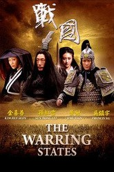 The Warring States Trailer