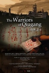 The Warriors of Qiugang Trailer