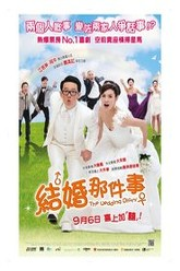 The Wedding Diary Trailer