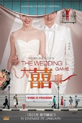 The Wedding Game Trailer