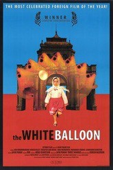 The White Balloon Trailer