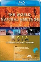 The World Natural Heritage Asia I & Asia II Trailer
