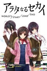 The World of Arata: World`s/Start/Load/End Trailer