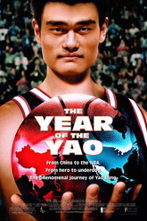 The Year of the Yao Trailer