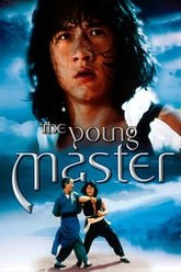 The Young Master Trailer