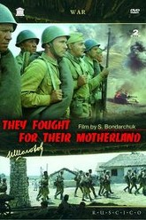 They Fought for Their Motherland Trailer