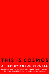 This Is Cosmos Trailer