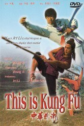 This Is Kung Fu Trailer