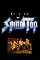 This is Spinal Tap - DVD Extra - Big Bottom Trailer