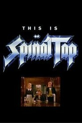 This is Spinal Tap - DVD Extra - Hell Hole Trailer