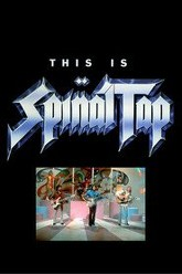 This is Spinal Tap - DVD Extra - Listen to the Flower People Trailer