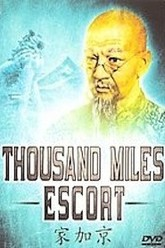 Thousand Miles Escort Trailer