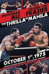 Thrilla  in Manila Trailer