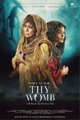 Thy Womb Trailer
