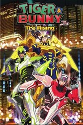 Tiger & Bunny - The Movie: The Rising Trailer