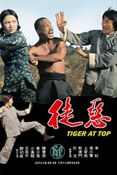 Tiger at Top Trailer