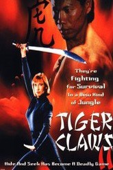 Tiger Claws II Trailer