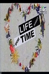 Time, Life Trailer