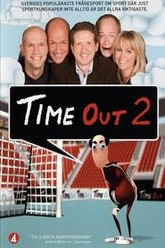 Time Out 2 Trailer